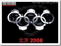 rsf_pekin2008